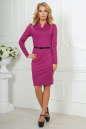 Офисное платье футляр сиреневого цвета No1|интернет-магазин vvlen.com