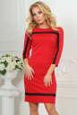 Повседневное платье футляр красного цвета 2477.47|интернет-магазин vvlen.com