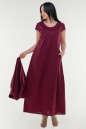 Летнее платье  мешок марсалы цвета 1220 it No3 интернет-магазин vvlen.com