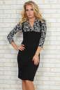 Офисное платье черно-белое|интернет-магазин vvlen.com
