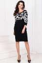Офисное платье с юбкой тюльпан черного с белым цвета 858.1|интернет-магазин vvlen.com
