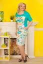 Летнее платье футляр голубого тона цвета 2335.9 d15 No2|интернет-магазин vvlen.com