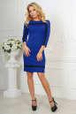 Повседневное платье футляр электрика цвета 2477.47 No1 интернет-магазин vvlen.com
