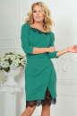 Повседневное платье футляр зеленого цвета 2479.47|интернет-магазин vvlen.com