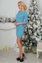Коктейльное платье футляр бирюзового цвета 2218.12 No2|интернет-магазин vvlen.com