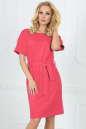 Повседневное платье футляр розового цвета 2510.47|интернет-магазин vvlen.com
