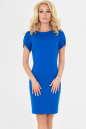 Летнее платье футляр электрика цвета No0|интернет-магазин vvlen.com