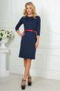 Офисное платье футляр темно-синего цвета No1|интернет-магазин vvlen.com