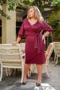 Платье футляр бордового цвета 2388.67|интернет-магазин vvlen.com