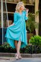 Коктейльное платье с расклешённой юбкой бирюзового цвета 2380.86|интернет-магазин vvlen.com