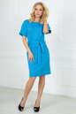 Повседневное платье футляр голубого с белым цвета No1 интернет-магазин vvlen.com