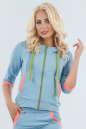 Спортивная кофта голубого цвета 208-209|интернет-магазин vvlen.com