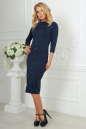 Офисное платье футляр темно-синего цвета No1 интернет-магазин vvlen.com