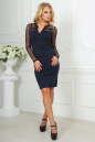 Повседневное платье футляр темно-синего цвета 2456.47 No1|интернет-магазин vvlen.com