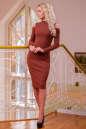 Повседневное платье футляр светло-коричневого цвета No1|интернет-магазин vvlen.com