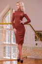 Повседневное платье футляр светло-коричневого цвета No2|интернет-магазин vvlen.com