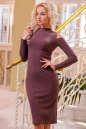 Повседневное платье футляр коричневого цвета 2431.31|интернет-магазин vvlen.com