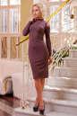 Повседневное платье футляр коричневого цвета No1|интернет-магазин vvlen.com