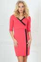 Офисное платье футляр розового цвета 1879-1.47|интернет-магазин vvlen.com