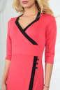 Офисное платье футляр розового цвета No4 интернет-магазин vvlen.com
